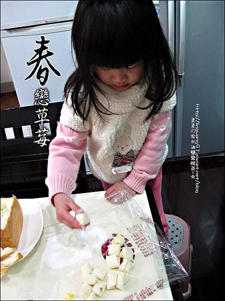 2012-0201-戀戀草莓蜜糖吐司 (6).jpg