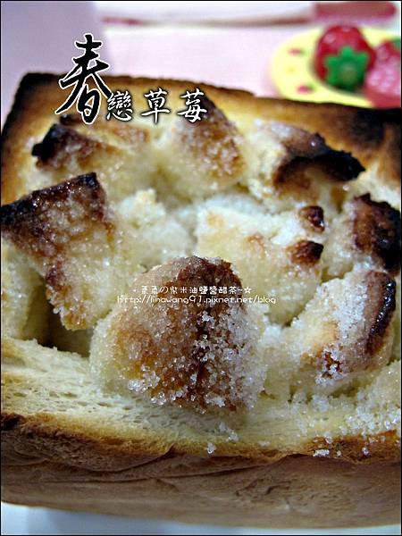 2012-0201-戀戀草莓蜜糖吐司 (10).jpg