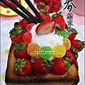 2012-0201-戀戀草莓蜜糖吐司 (12).jpg