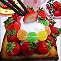 2012-0201-戀戀草莓蜜糖吐司 (14).jpg
