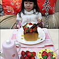 2012-0201-戀戀草莓蜜糖吐司 (15).jpg