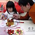 2012-0201-戀戀草莓蜜糖吐司 (18).jpg