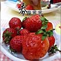 2012-0201-戀戀草莓蜜糖吐司 (19).jpg