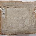 2012-0201-戀戀草莓蜜糖吐司 (20).jpg