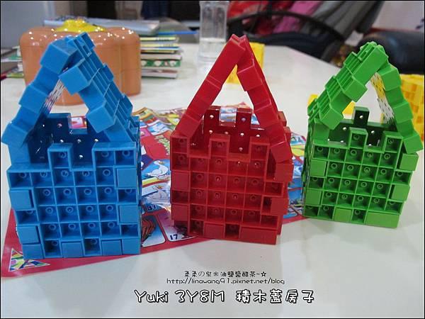 2011-0708-Yuki 3Y6M-會轉動的積木 (19).jpg