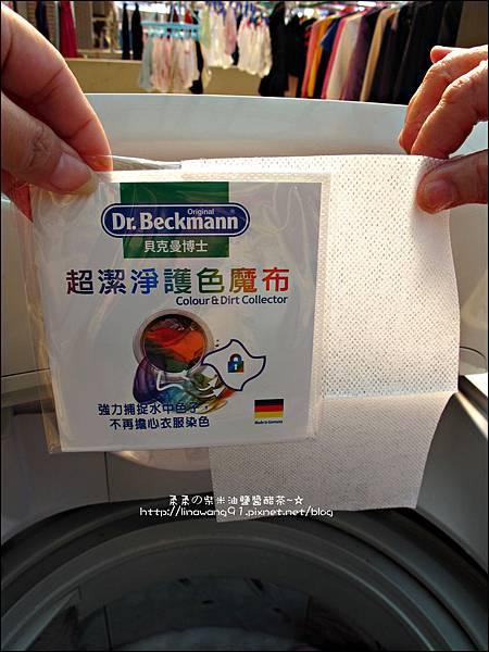 2012-0213-貝克曼污漬剋星 (5)