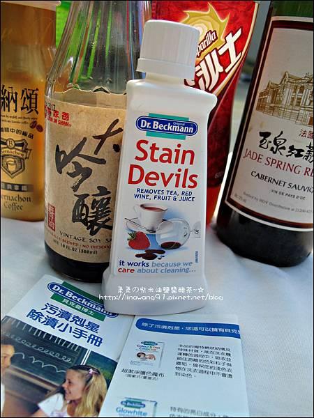 2012-0213-貝克曼污漬剋星 (9)