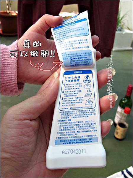 2012-0213-貝克曼污漬剋星 (21)