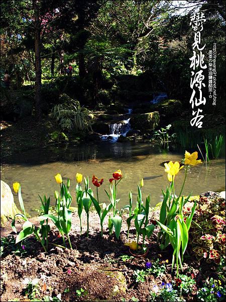 2012-0212-桃園-復興-桃源仙谷