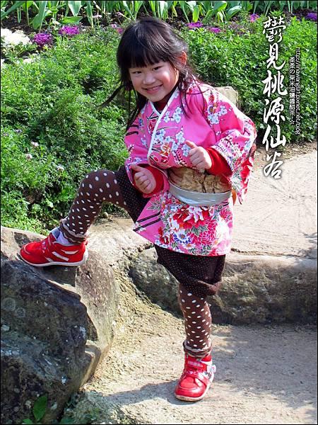2012-0212-桃園-復興-桃源仙谷 (6)