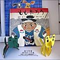 2011-0420-小太陽-日本-柴犬 (2)