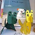 2011-0420-小太陽-日本-柴犬 (17)