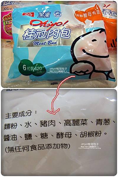 2012-0312-桂冠包子 (2)