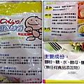 2012-0312-桂冠包子 (3)