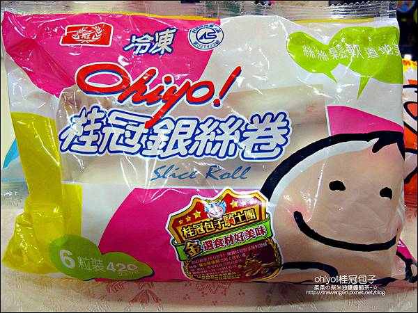 2012-0312-桂冠包子 (4)