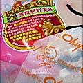 2012-0312-桂冠包子 (31)