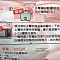 2012-0312-桂冠包子 (32)