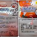 2012-0312-桂冠包子 (33)