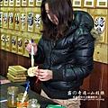 2012-0210-苗栗-三義-山板樵 (8)