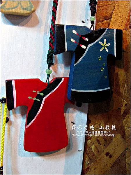 2012-0210-苗栗-三義-山板樵 (10)