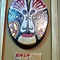 2012-0210-苗栗-三義-山板樵 (12)