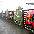 2012-0210-苗栗-三義-山板樵 (17)