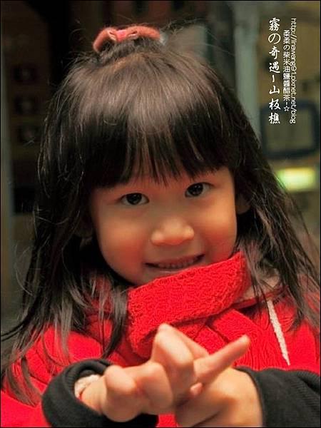 2012-0210-苗栗-三義-山板樵 (26)