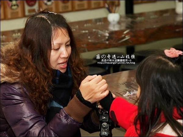 2012-0210-苗栗-三義-山板樵 (27)