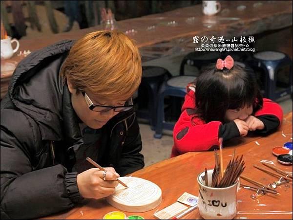 2012-0210-苗栗-三義-山板樵 (28)