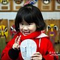 2012-0210-苗栗-三義-山板樵 (29)