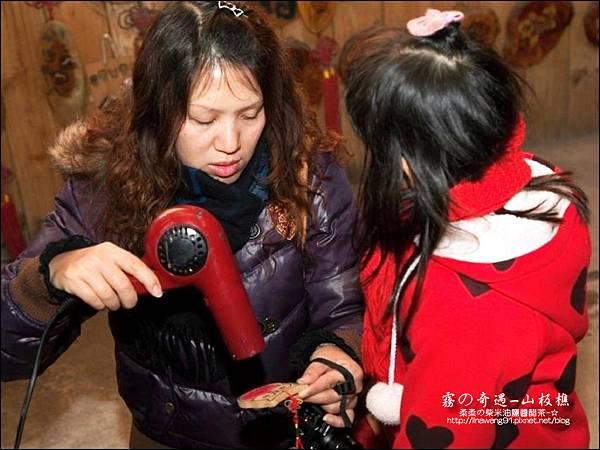 2012-0210-苗栗-三義-山板樵 (31)