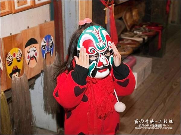 2012-0210-苗栗-三義-山板樵 (34)