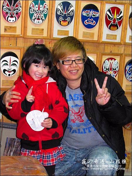 2012-0210-苗栗-三義-山板樵 (38)