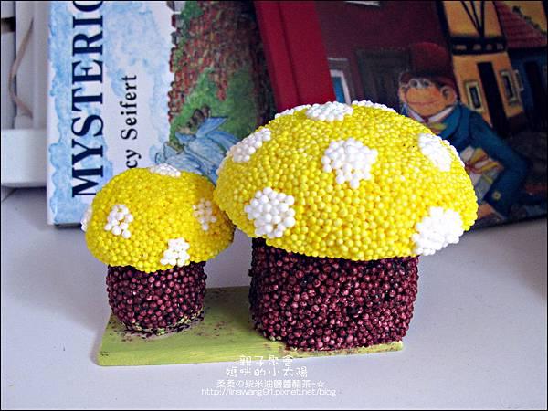 2011-0516-小太陽-捷克-蘑菇3-6