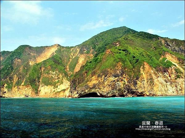 2012-0317-宜蘭公司旅遊-龜山島 (10)