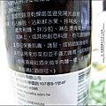 2012-0415-SAFRA橄欖油 (3)