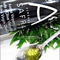 2012-0415-SAFRA橄欖油 (4)