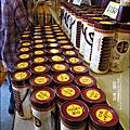 2012-0317-宜蘭-金典蛋糕 (2)