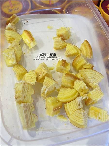2012-0317-宜蘭-金典蛋糕 (8)