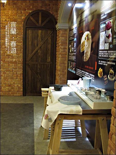 2012-0317-宜蘭-金典蛋糕 (13)