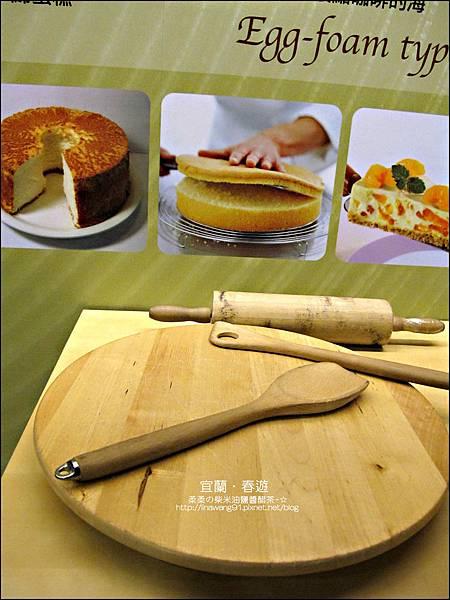 2012-0317-宜蘭-金典蛋糕 (14)