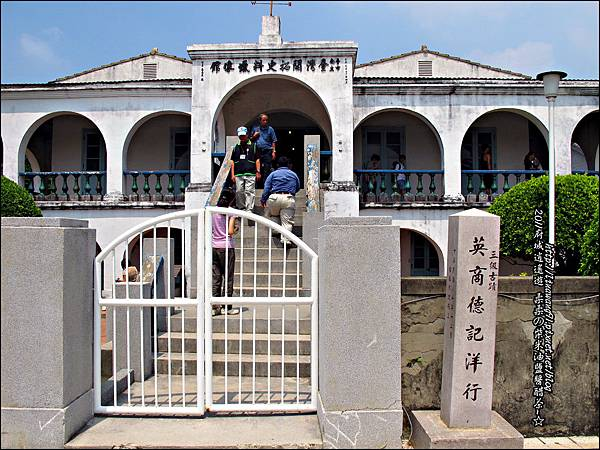 2011-0917-英商德記洋行-台南安平樹屋