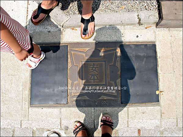 2011-0917-英商德記洋行-台南安平樹屋 (1)