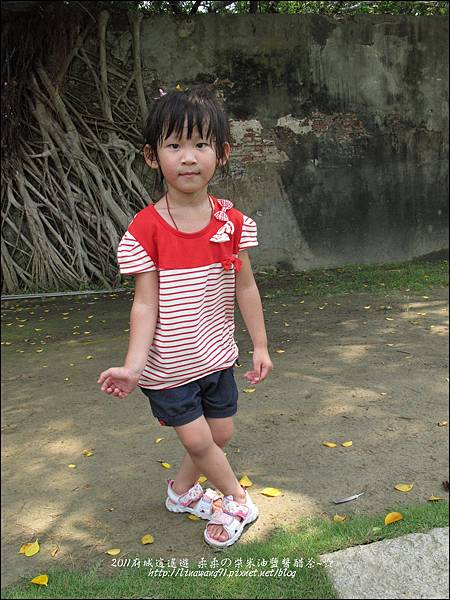 2011-0917-英商德記洋行-台南安平樹屋 (12)