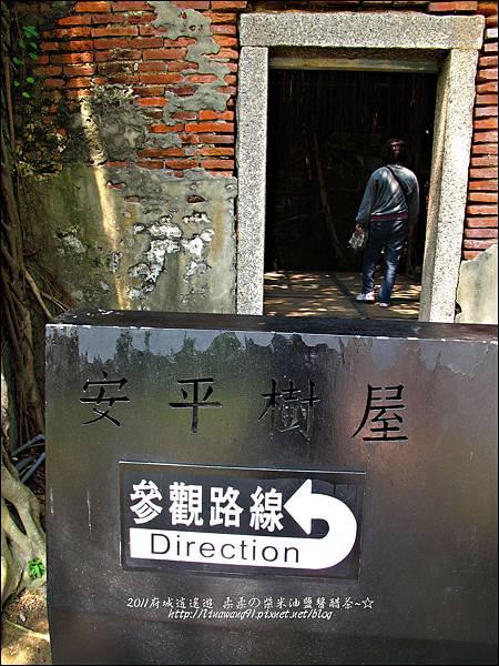 2011-0917-英商德記洋行-台南安平樹屋 (23)
