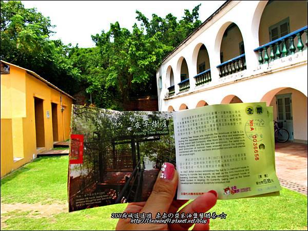 2011-0917-英商德記洋行-台南安平樹屋 (25)