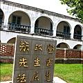 2011-0917-英商德記洋行-台南安平樹屋 (27)
