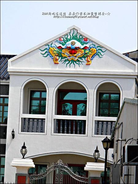 2011-0917-英商德記洋行-台南安平樹屋 (29)