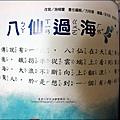 2012-0426-TOP945康軒學習雜誌