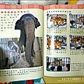2012-0426-TOP945康軒學習雜誌 (1)